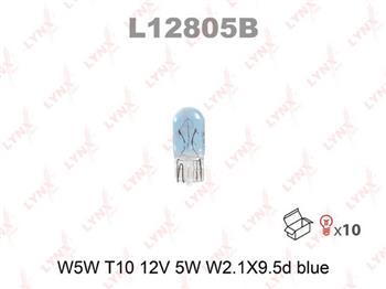 Лампа накаливания W5W T10 12V