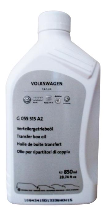 VAG G055515A2 (1л)