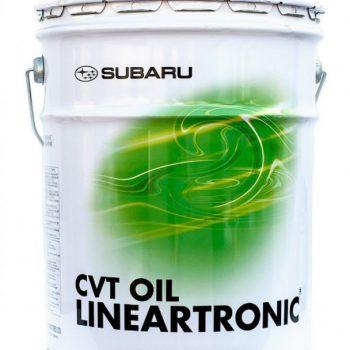 SUBARU CVT OIL LINEARTRONIC II